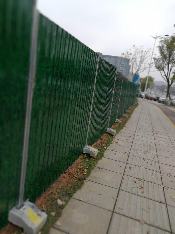施工场地围墙