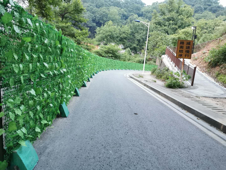 立体绿化围挡