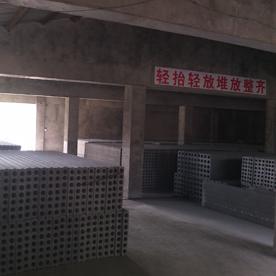 钢结构轻质隔墙板