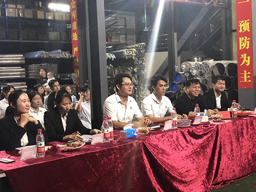 金辉铭、兴大业不锈钢团队复制第334期第1次落地分享会