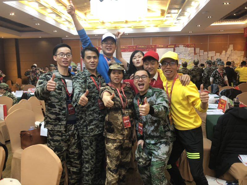 兴大业公司派员工参加聚成股份集团团队复制特训营