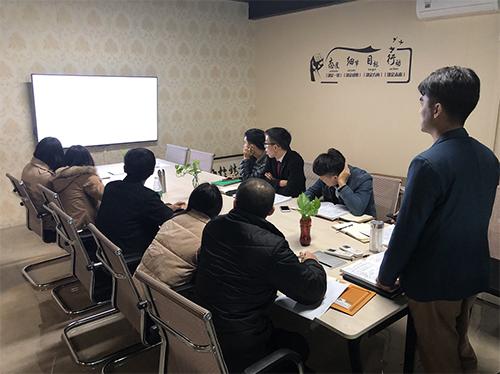 佛山兴大业管业召开企业改革方案研讨会