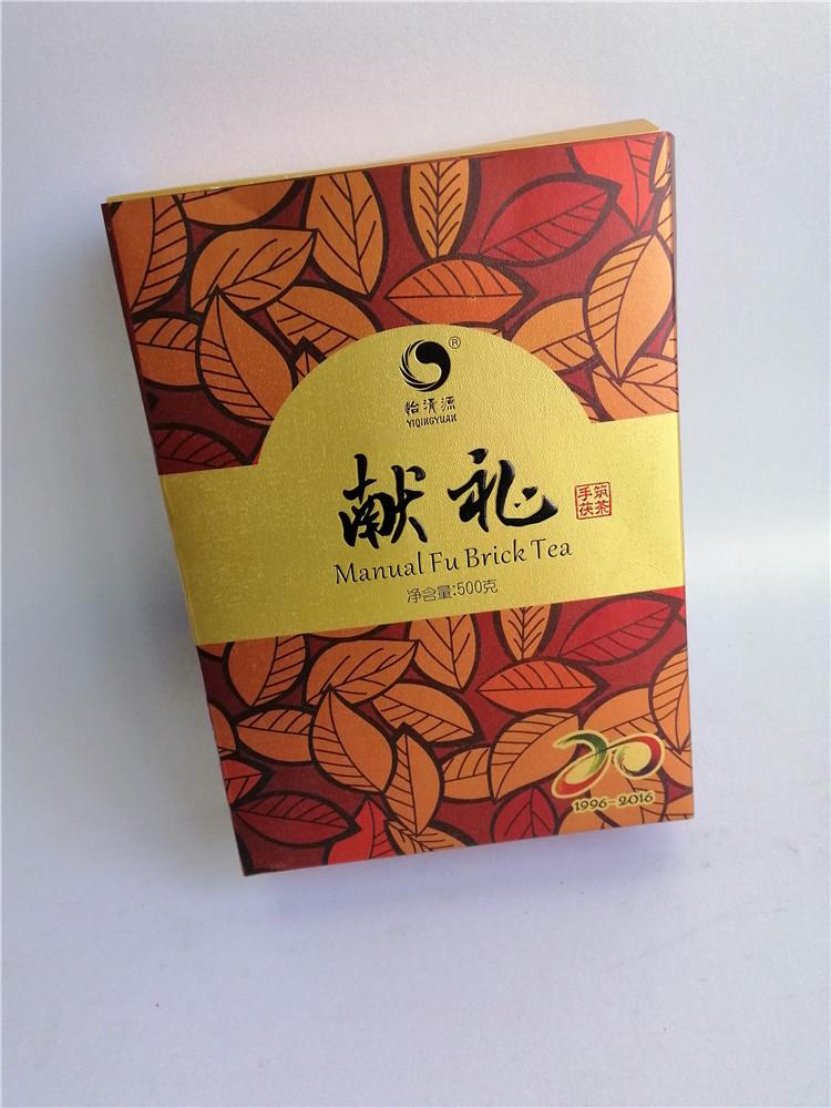 湖南茶叶包装礼盒