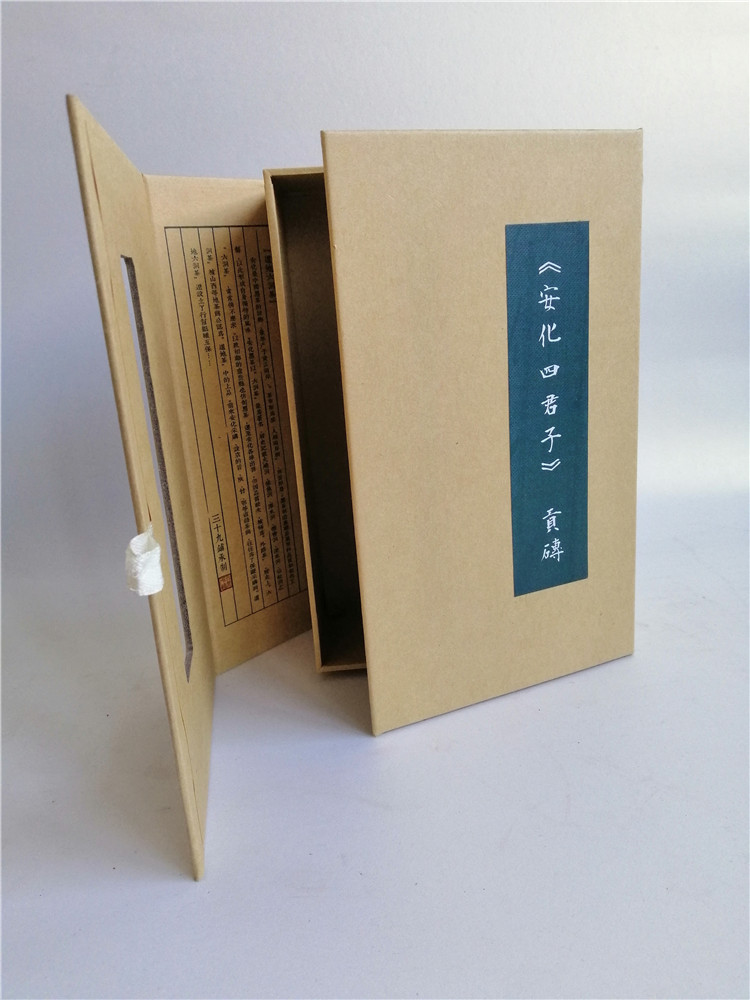 长沙茶叶包装礼盒
