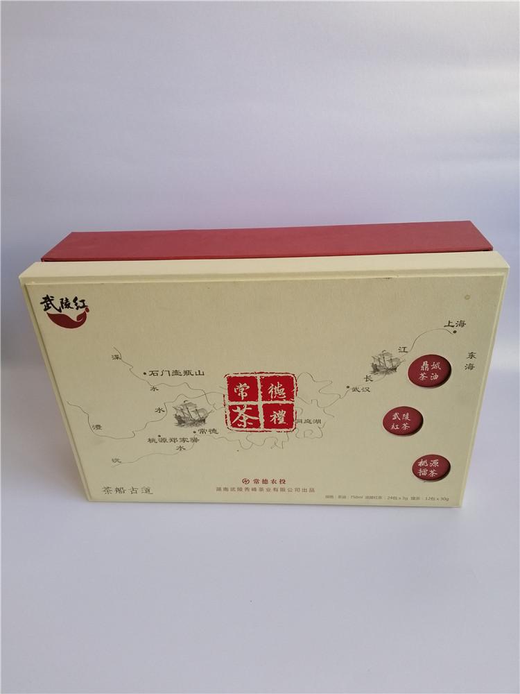 茶叶包装礼盒厂家
