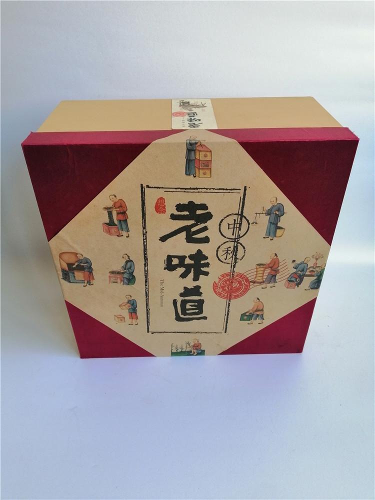 长沙食品包装礼盒