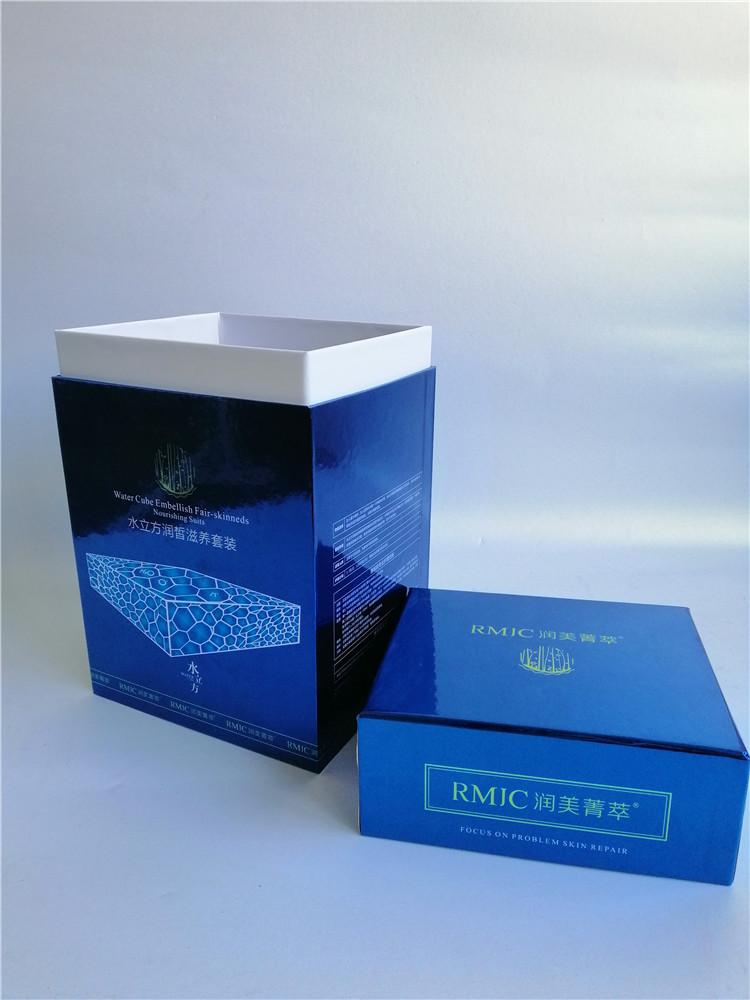 化妆品包装礼盒