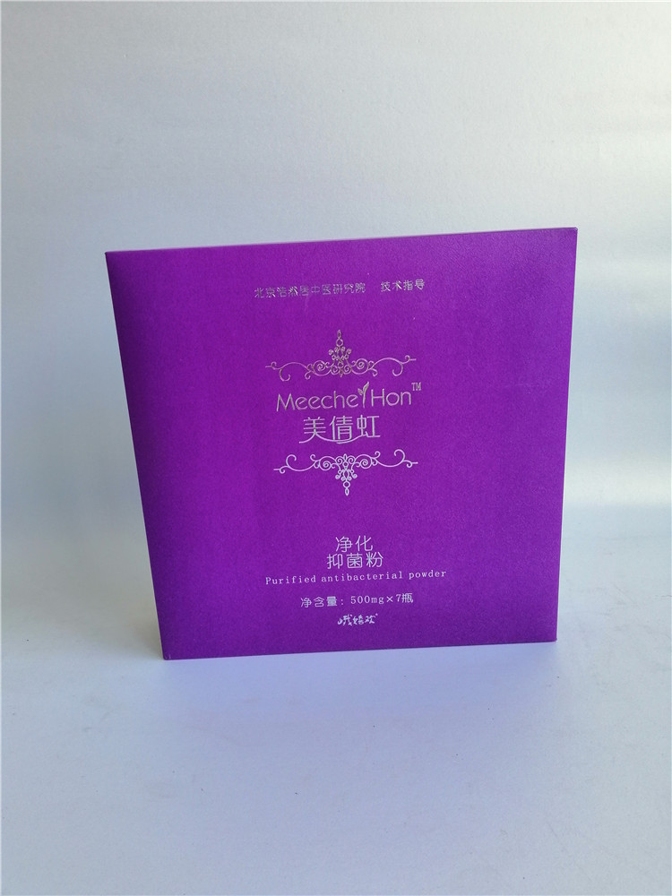 湖南化妆品包装礼盒