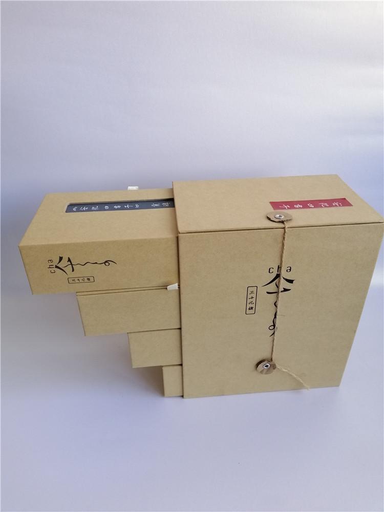 礼品包装盒定制