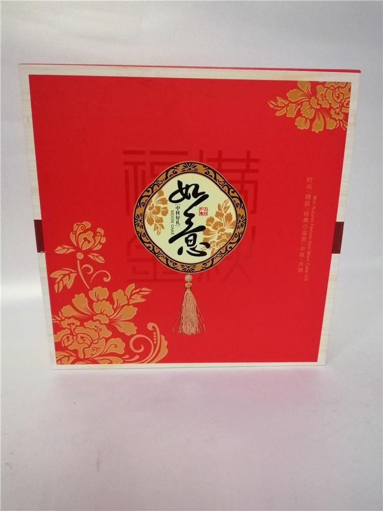 湖南土特产包装礼盒