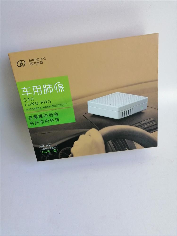 电子产品包装礼盒厂家