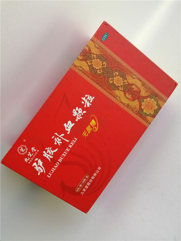 湖南零售包装盒