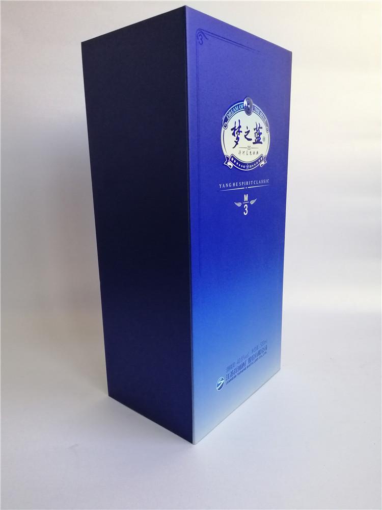 湖南酒类包装礼盒