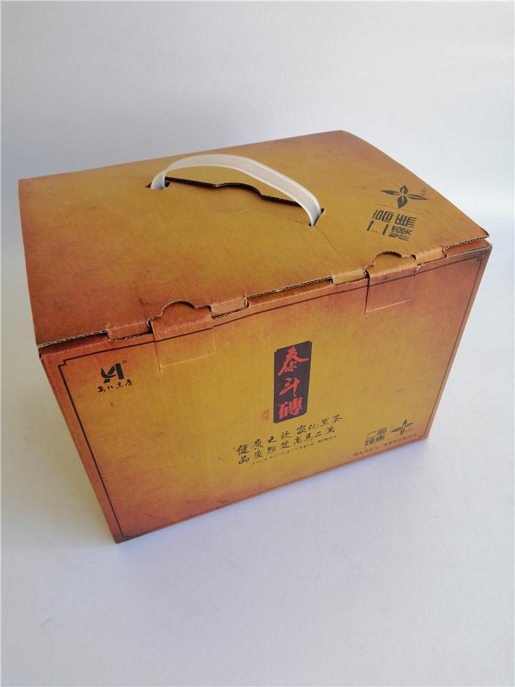 彩箱包装定制