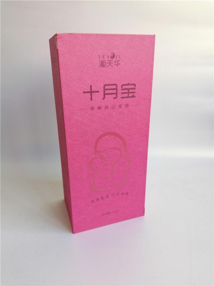 化妆品包装礼盒定制