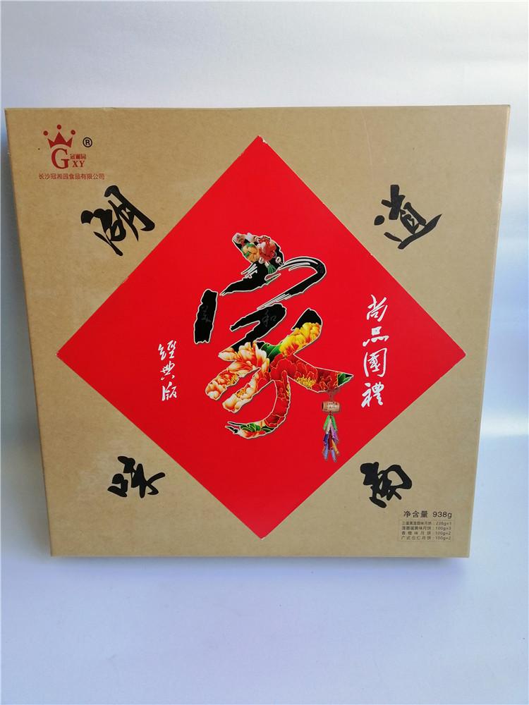 土特产包装礼盒