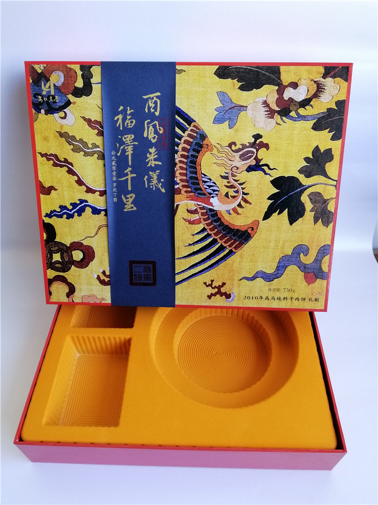 茶叶包装礼盒设计
