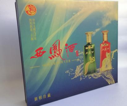 湖南包装礼盒设计要符合产品气质