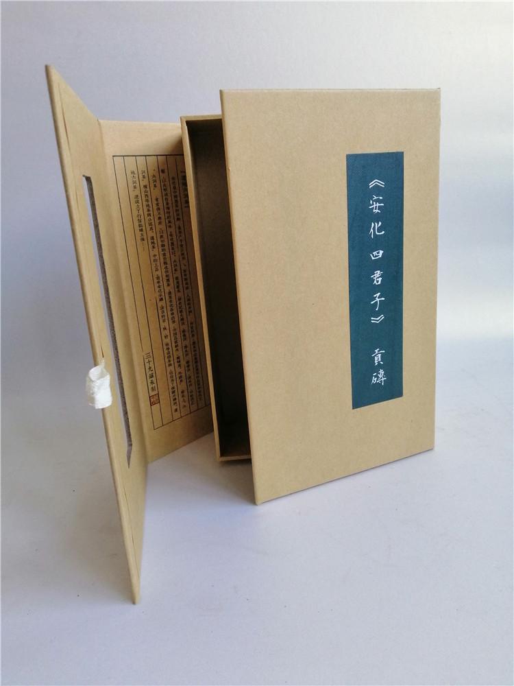 茶叶包装礼盒不仅要保护茶叶,也要美观实用