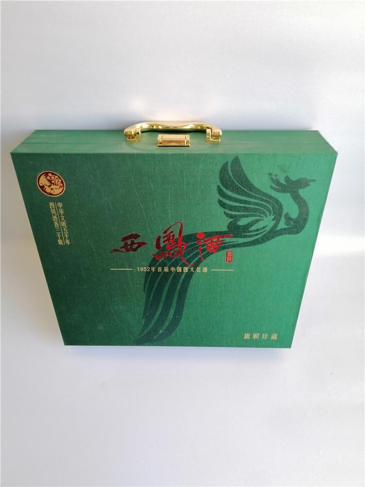 白酒包装礼盒高如何设计,选用什么材质好?