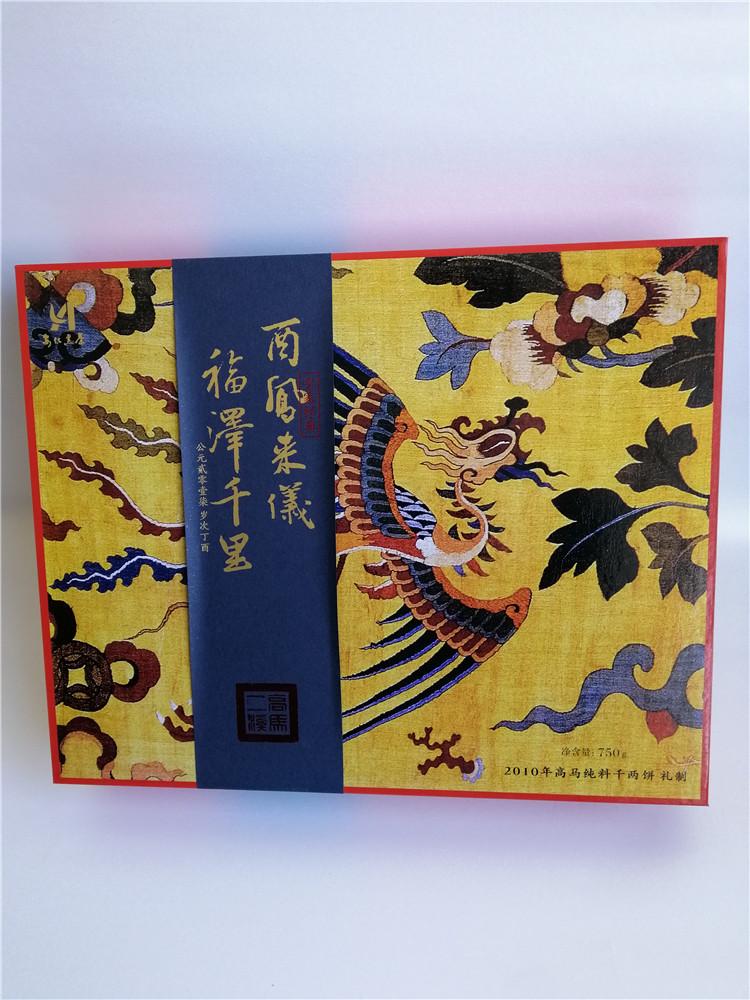 分享一组茶叶礼盒包装设计