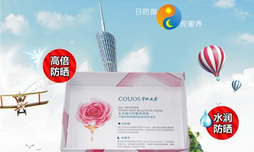 湖南化妆品包装礼盒设计