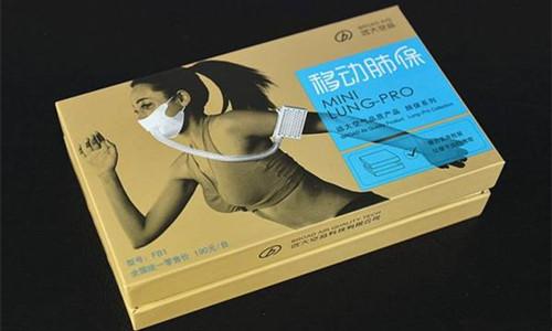湖南电子产品包装礼盒