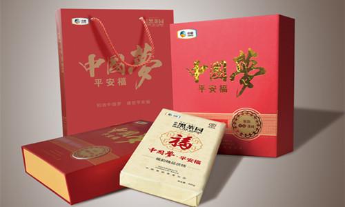 湖南礼品包装礼盒