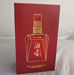 酒类包装礼盒印刷
