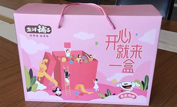 湖南食品包装礼盒定制