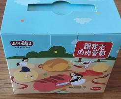 长沙食品包装礼盒设计
