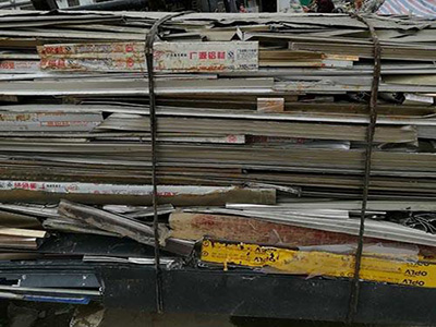 长沙废铝多少钱一斤