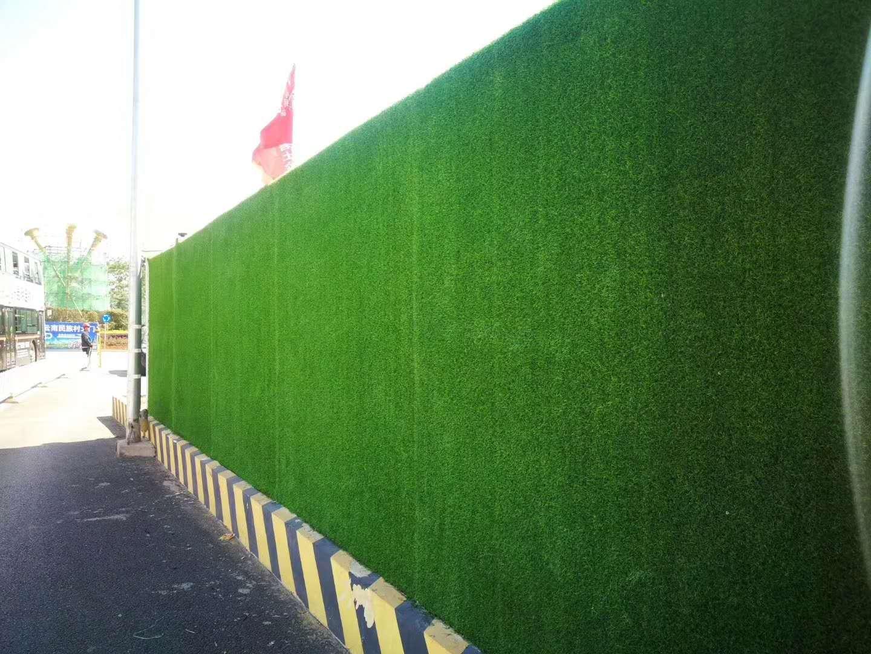 恒大翡翠华庭围挡人造草坪