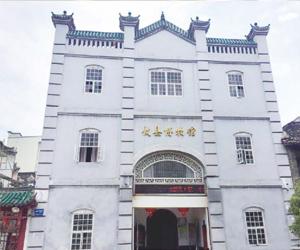 株洲市攸县博物馆智能化工程