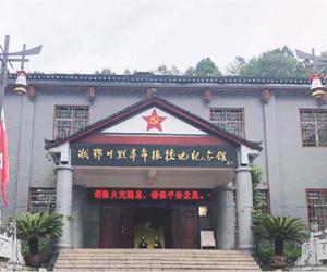 湘鄂川黔革命根据地永顺塔卧旧址智能化工程
