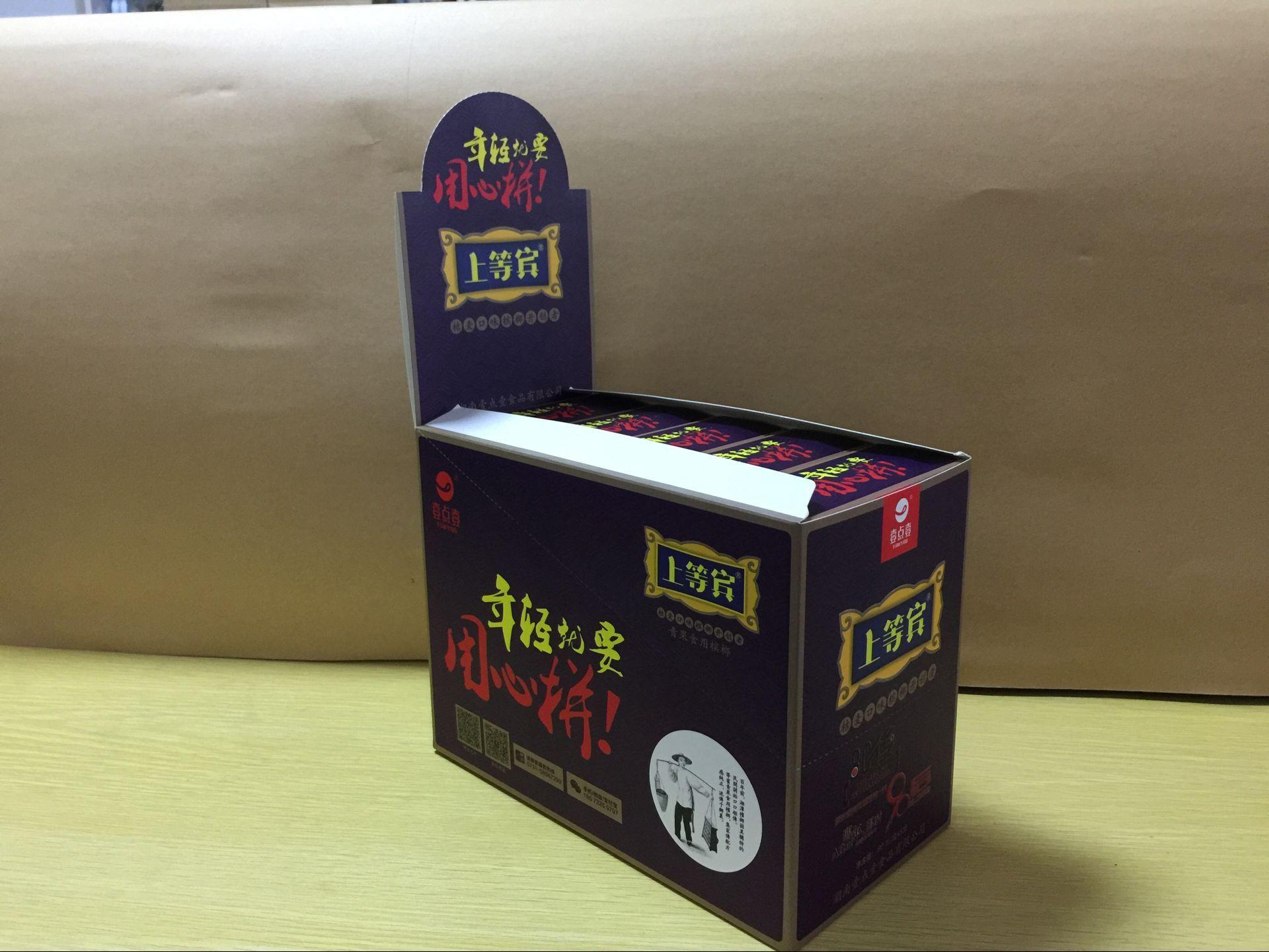 长沙槟榔陈列盒设计