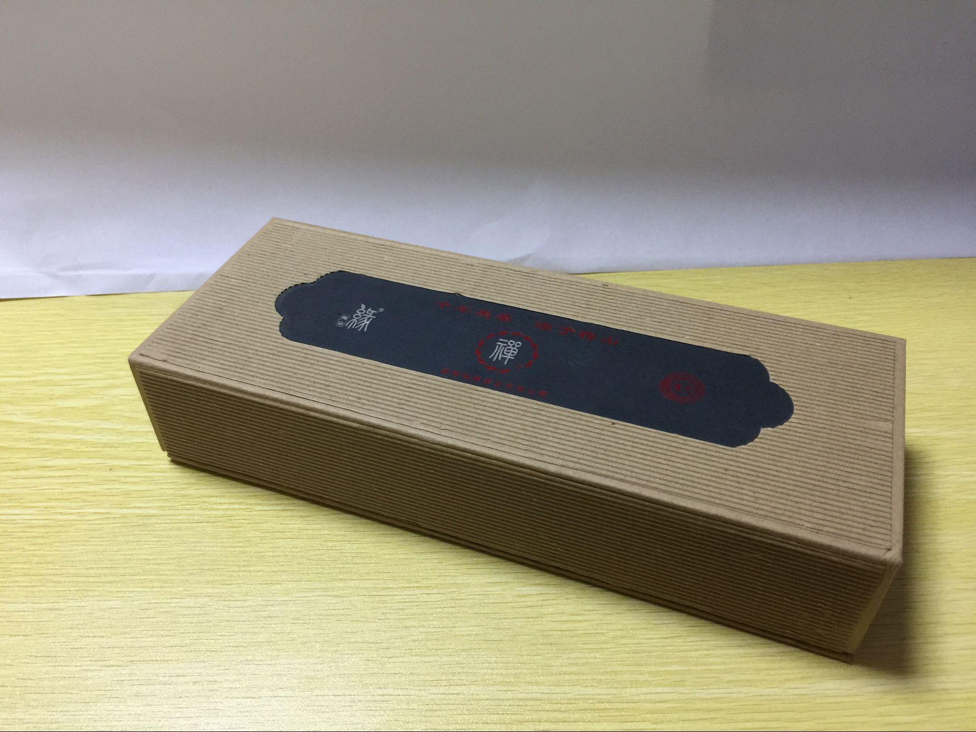 精品盒-1