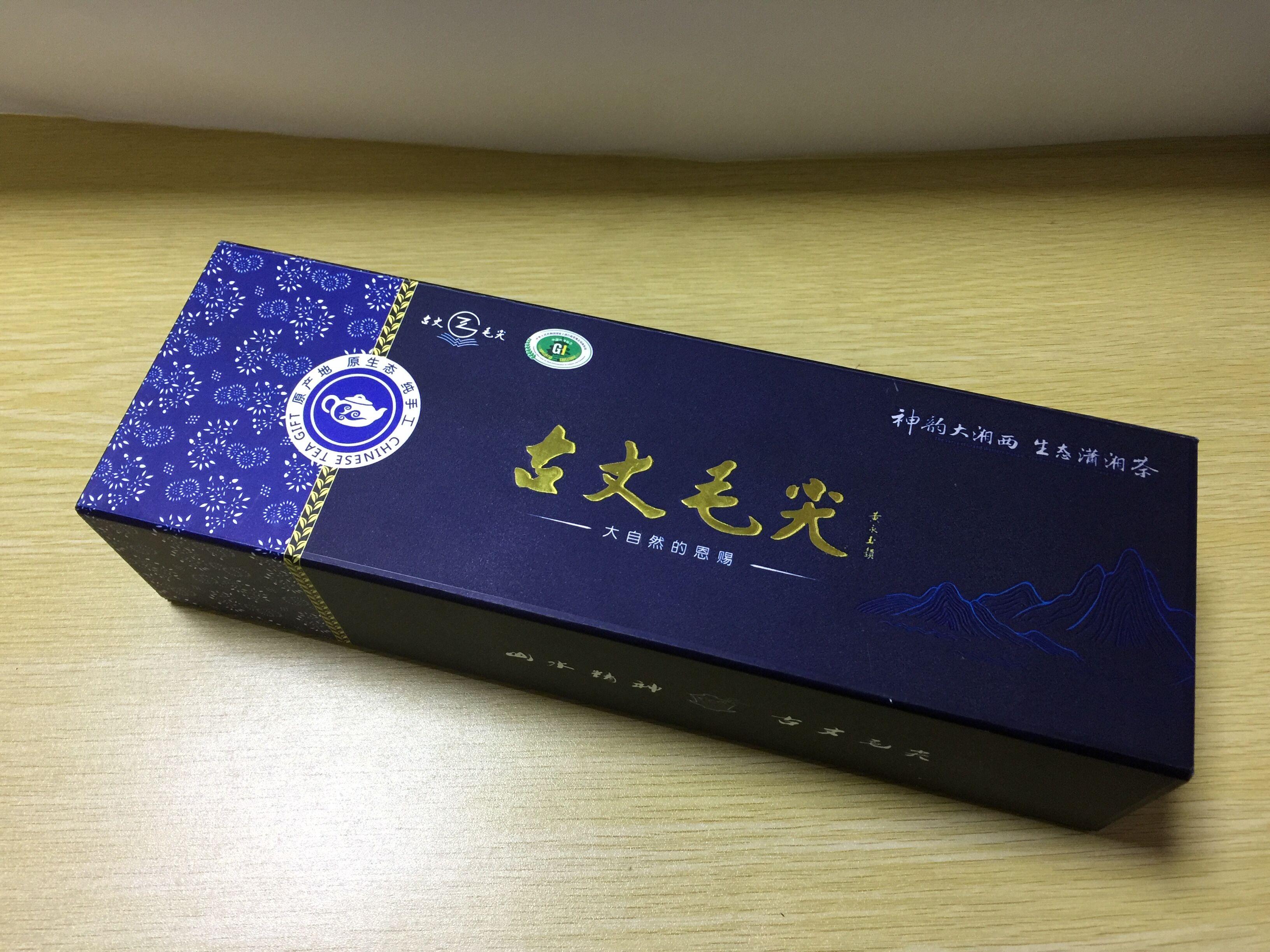 精品盒-3