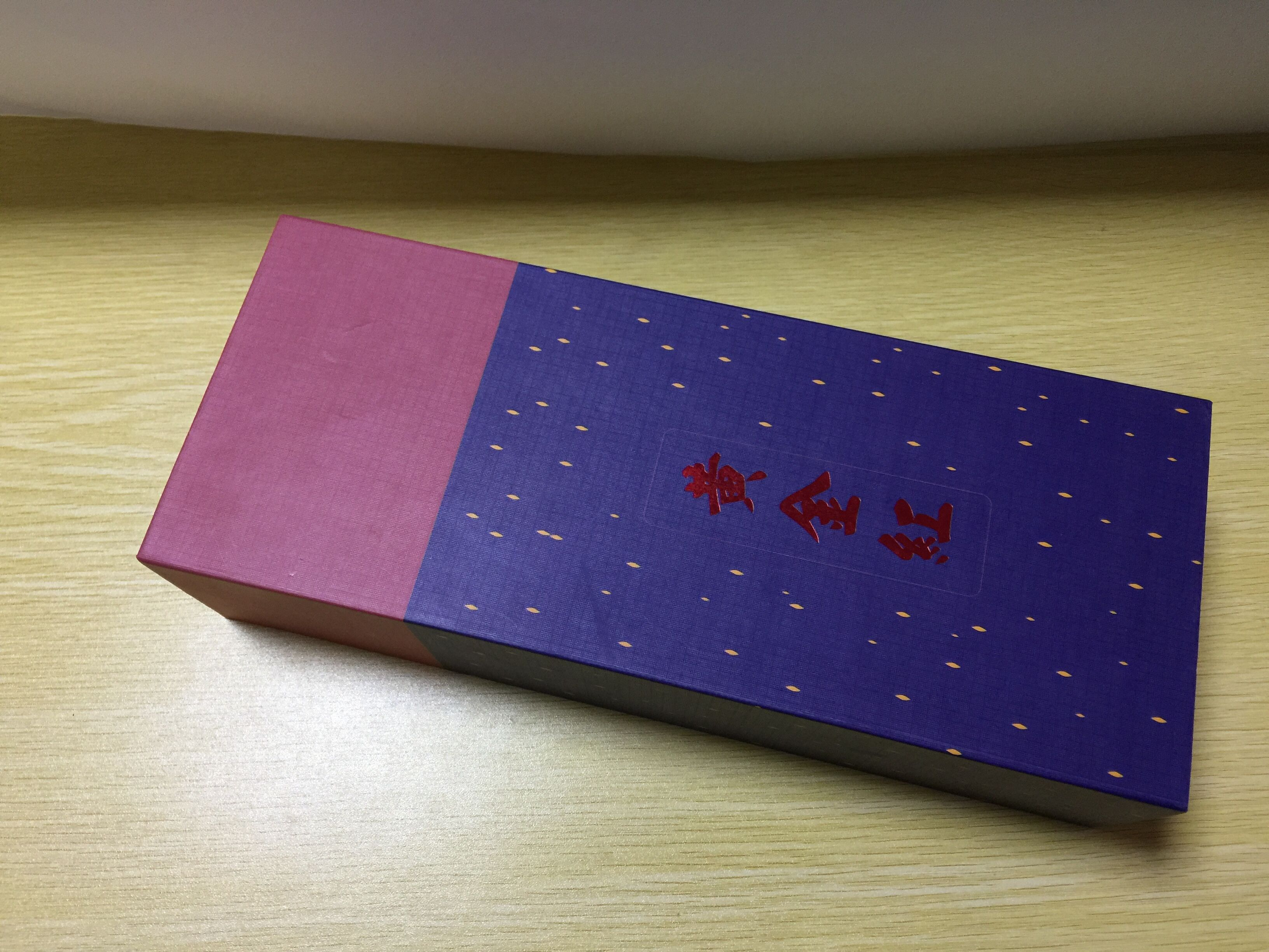 精品盒-4