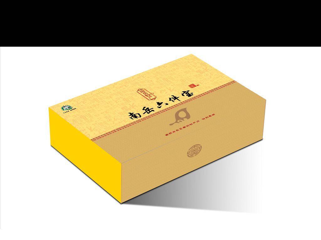 精品盒设计价格