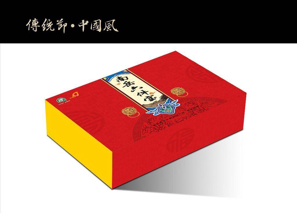 精品盒设计-2