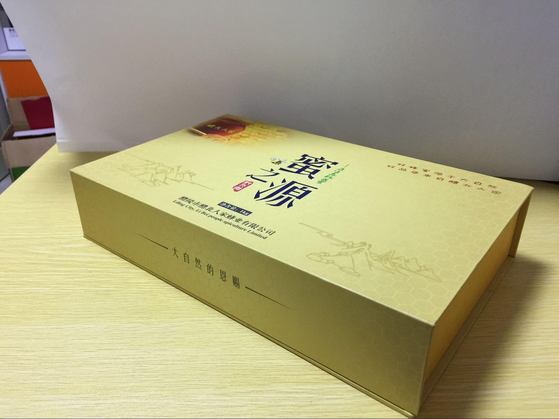 精品礼盒-2