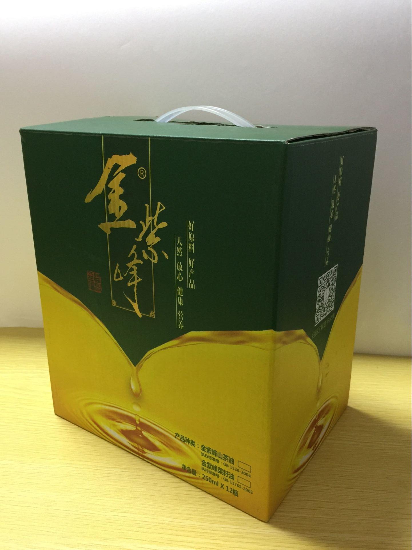 茶油手提盒