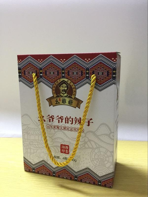 辣椒包装盒
