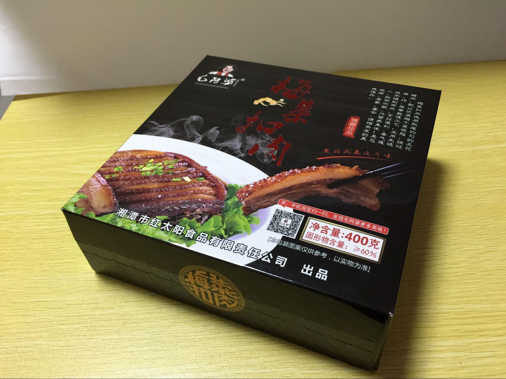 梅菜扣肉包装