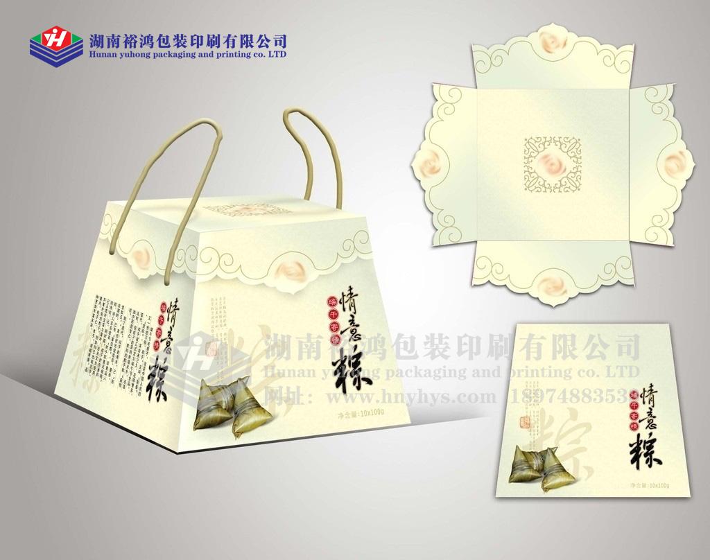 粽子礼盒手袋