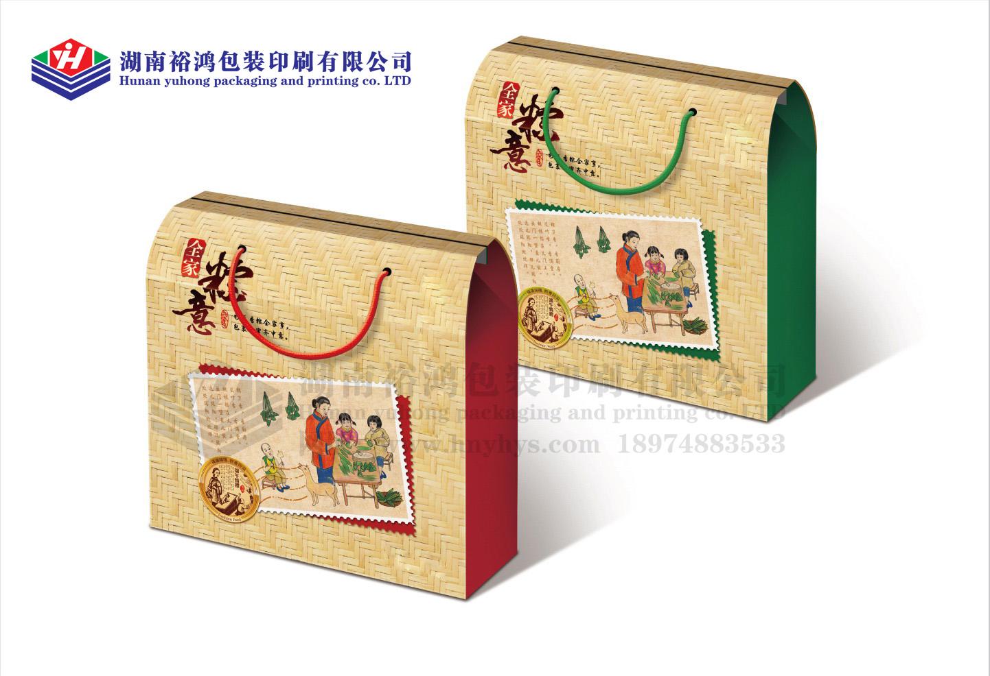 粽子礼盒定制