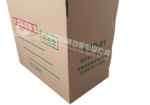 衡阳瓦楞纸箱