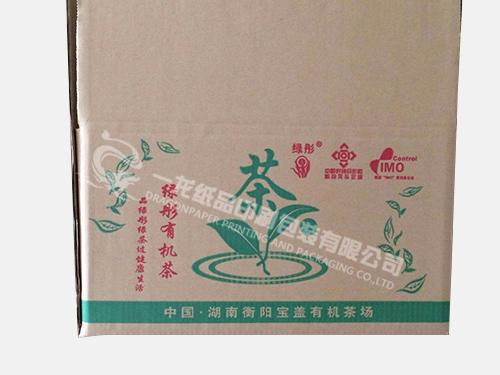 衡阳茶叶纸箱