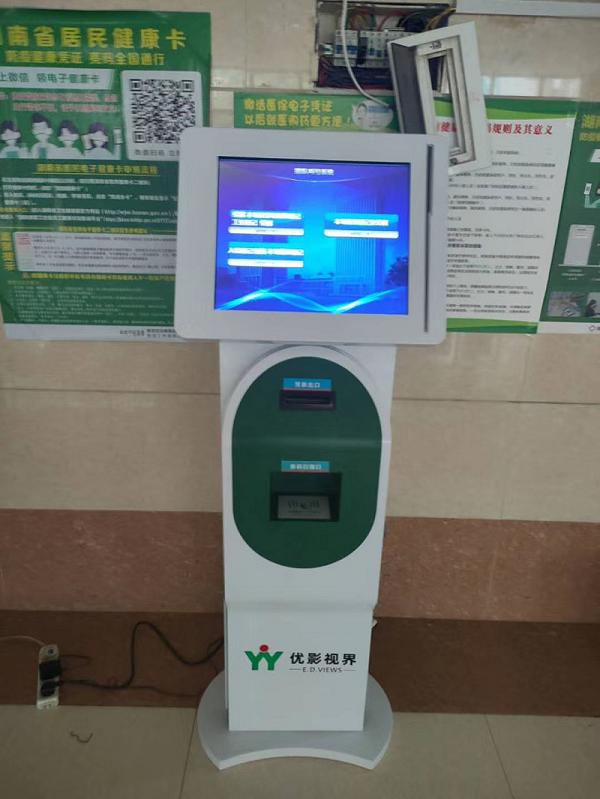 今天起!宁远县人民医院正式启用排队叫号系统